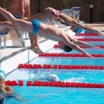 stage natation à Majorque, bassin 50m découvert