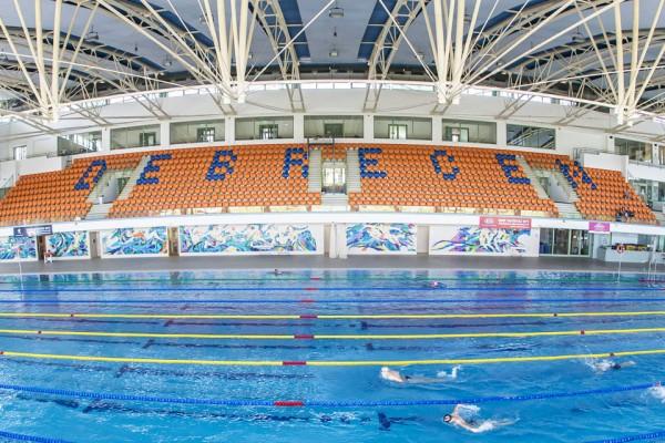 Stage natation à Debrecen en Hongrie